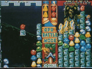 Treasure of the Caribbean screenshot