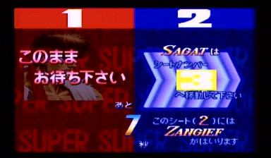 Super Street Fighter II - The Tournament Battle screenshot