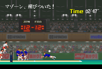 Super Volley '91 screenshot