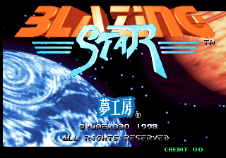 Blazing Star [Model NGM-239] screenshot