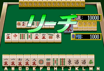 Taisen Idol-Mahjong Final Romance 2 screenshot