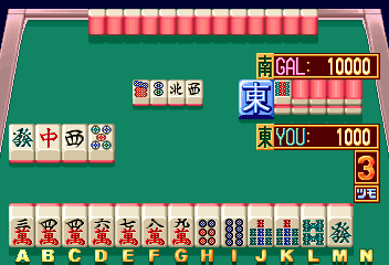 Taisen Mahjong Final Romance 4 screenshot