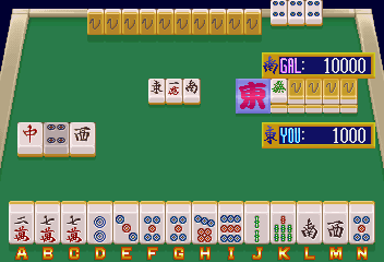 Taisen Mahjong Final Romance R screenshot