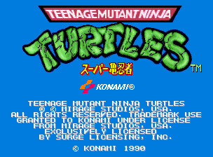 Teenage Mutant Ninja Turtles - Super Kame Ninja [Model GX963] screenshot