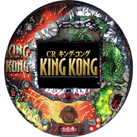 CR King Kong screenshot