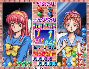 Tokimeki Memorial Taisen Puzzle Dama Arcade Video Game By Konami