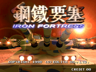 Iron Fortress screenshot