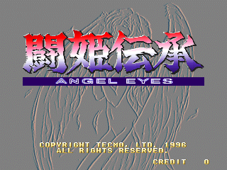 Touki Denshou - Angel Eyes screenshot