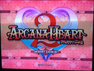 Arcana Heart 2 screenshot