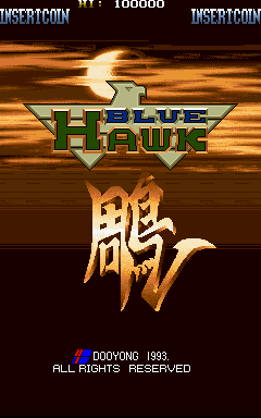 Blue Hawk screenshot