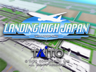 Landing High Japan [Standard model] screenshot