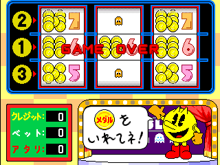 Pac-Slot screenshot