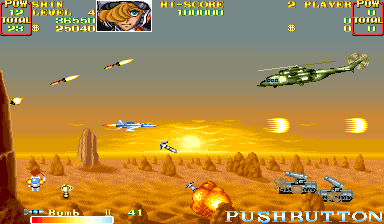 U.N. Squadron [B-Board 89624B-2] screenshot