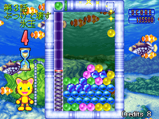 Puzzle Uo Poko screenshot