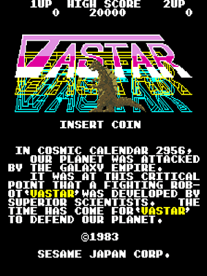 Vastar screenshot