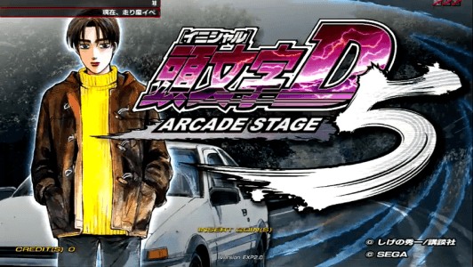Initial D Arcade Stage 5 screenshot