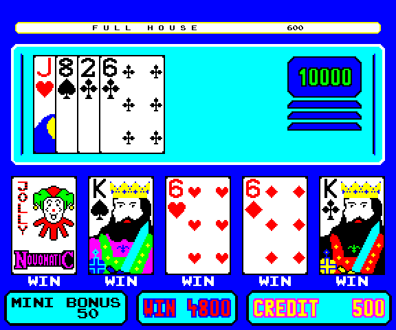 Poker Only '97 screenshot
