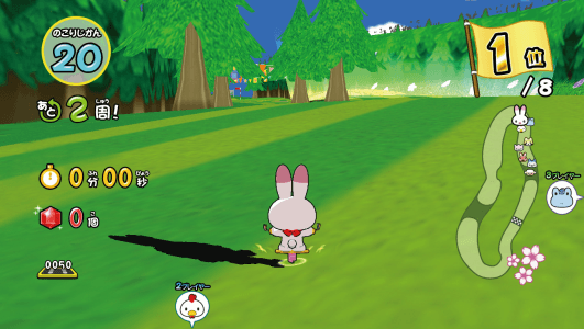 Hopping Road screenshot