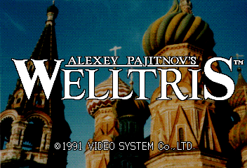 Alexey Pajitnov's Welltris screenshot