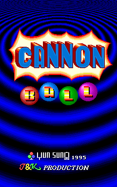 Cannon Ball [Vertical Screen version] screenshot