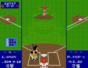 Pro Yakyuu World Stadium '89 - Kaimakuhan screenshot