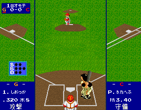 Pro Yakyuu World Stadium '90 - Gekitouhan screenshot
