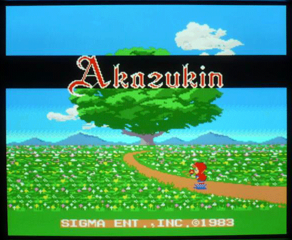 Akazukin screenshot