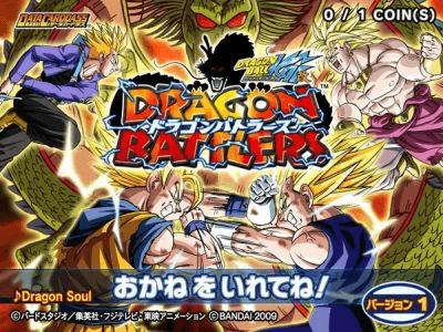Dragon Ball Kai: Dragon Battle...