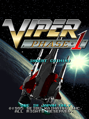 Viper Phase 1 screenshot