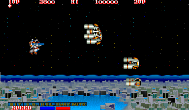 Hyper Dyne SIDE ARMS screenshot
