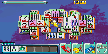 Dragon World 2001 screenshot