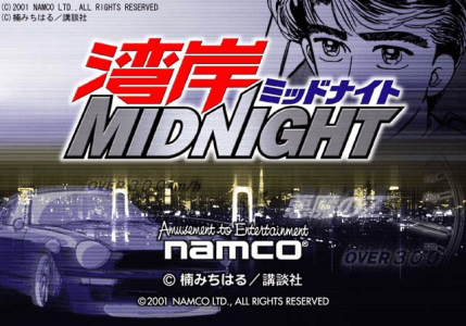 Wangan Midnight screenshot