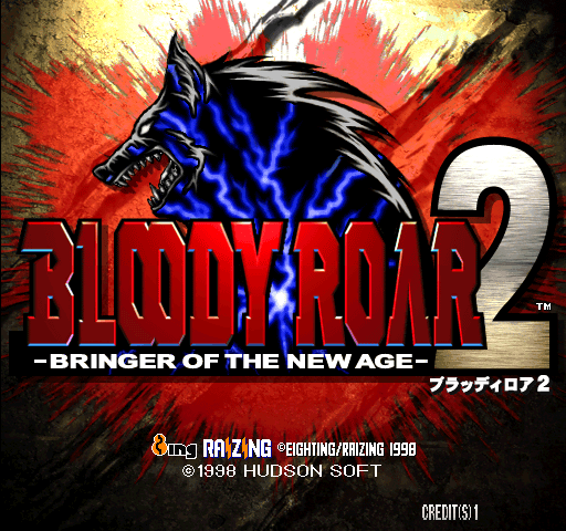Bloody Roar 2 - Bringer of The New Age screenshot