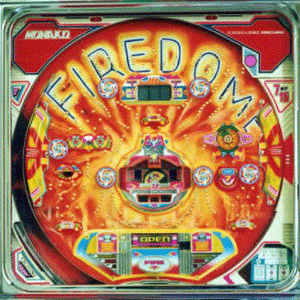 Firedome AA screenshot