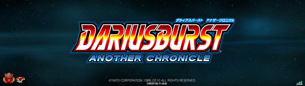 Darius Burst - Another Chronicle screenshot