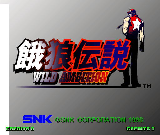 Fatal Fury Wild Ambition screenshot