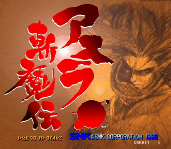 Samurai Shodown 64 - Warrior's Rage screenshot