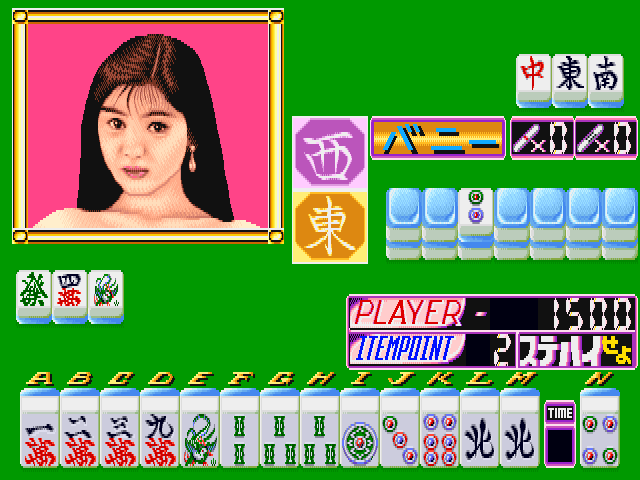 Mahjong Wakuwaku Catcher screenshot