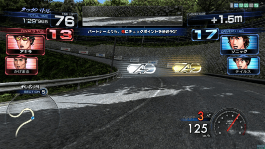 Initial D Arcade Stage 6 AA screenshot