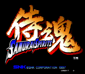 Samurai Shodown 64 screenshot