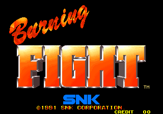 Burning Fight [Model NGM-018] screenshot