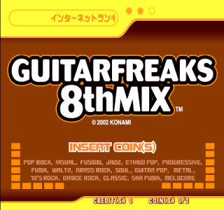 GuitarFreaks 8thMix [Model GEC08] screenshot