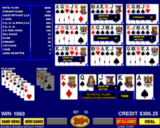 10 Hand 7 Card Stud screenshot
