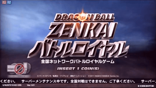 Dragon Ball Zenkai Battle Royale screenshot