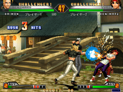 The King of Fighters '98 - Ultimate Match Final Edition for NESiCAxLive screenshot