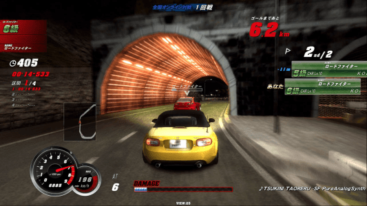 Road Fighters screenshot