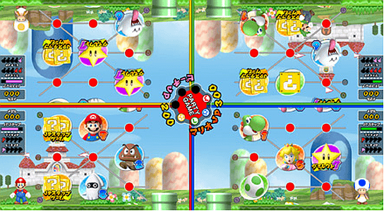 New Super Mario Bros. Wii Coin Word screenshot