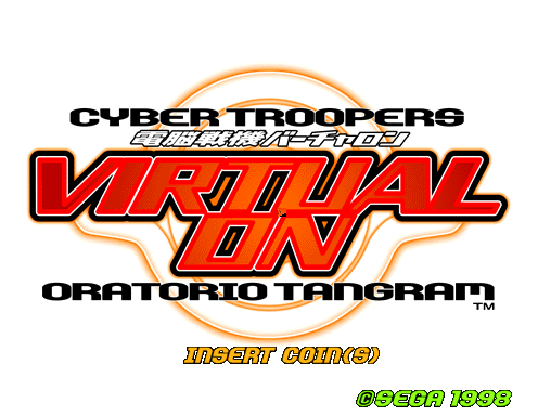 Cyber Troopers VIRTUAL ON - Oratorio Tangram screenshot