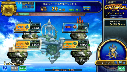 Eternal Knights 3 Genealogy of the Brave screenshot