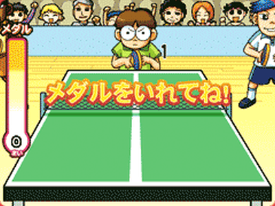 Ping-Pong Champ screenshot